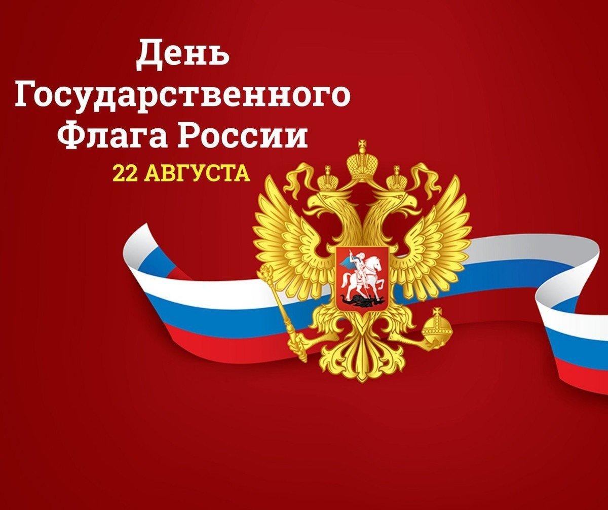 открытки с днем российского флага провинциальных усадьбах старую